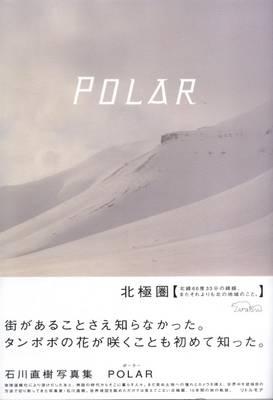 Naoki Ishikawa: Polar (Hardback)