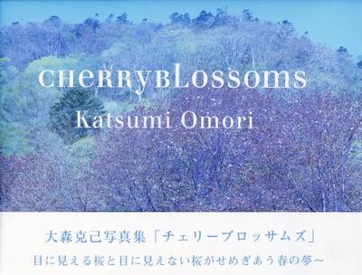 Katsumi Omori: Cherry Blossoms (Hardback)