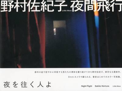 Saikiko Nomura: Night Flight (Hardback)
