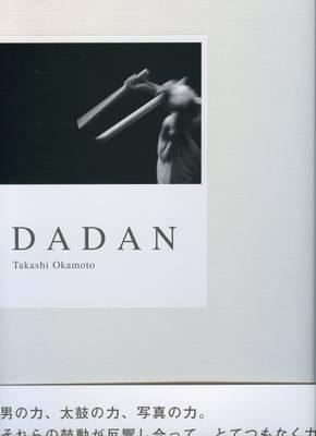 Takashi Okamoto: Dadan (Paperback)