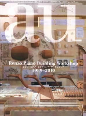 Renzo Piano Building Workshop 1989-2010 (Paperback)