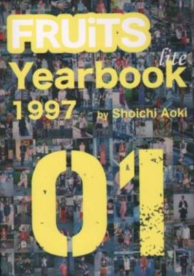 Fruits Yearbook 1997 01 (Paperback)