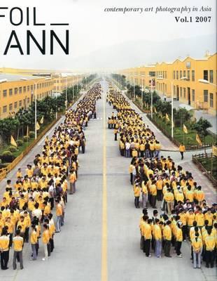 Foil_IANN 2007: v. 1 (Paperback)
