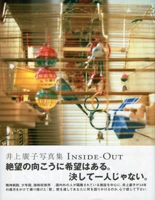 Hiroko Inoue: Inside-out (Paperback)