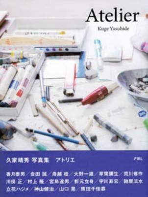 Yasuhide Kuge: Atelier (Paperback)
