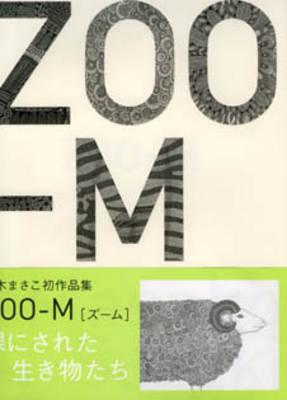 Masako Suzuki: ZOO-M (Hardback)