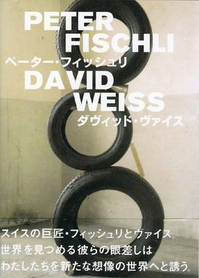 Peter Fischli & David Weiss - 21st Century Museum of Contemporary Art Kanazawa (Paperback)