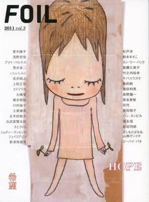 Foil 2011 Vol.3 Hope (Paperback)