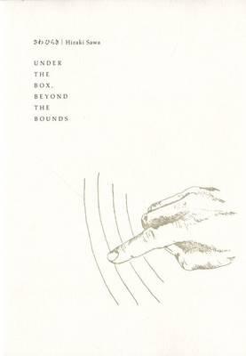 Hiraki Sawa - Under the Box, Beyond the Bounds (Hardback)