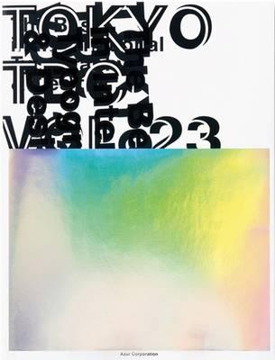 Tokyo TDC: v. 23: The Best in International Typography & Design (Paperback)