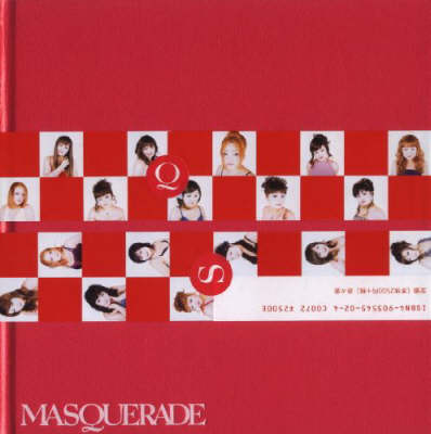 Tomoko Sawada: Masquerade (Hardback)