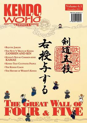 Kendo World 6.1 (Paperback)