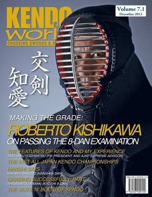 Kendo World 7.1 (Paperback)