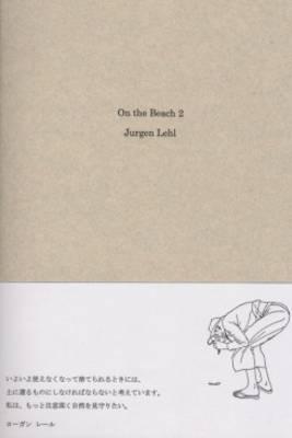Jurgen Lehl - on the Beach 2 (Paperback)
