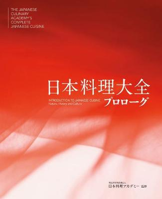 The Japanese Culinary Academy's Complete Introduction To Japanese Cuisine (japanese Language Edition) (Hardback)