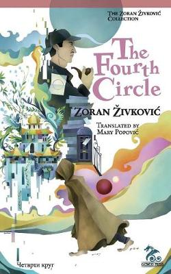 The Fourth Circle (Paperback)