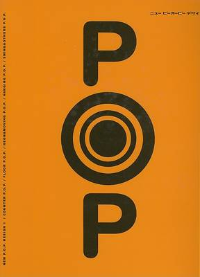 Pop: Text in Japanese Only (Hardback)
