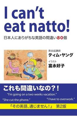 I Can't Eat Natto!: 日本人にありが&#12 (Paperback)