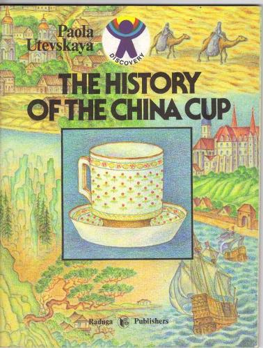 History of the China Cup (Paperback)