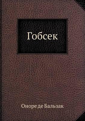 Gobsek (Paperback)