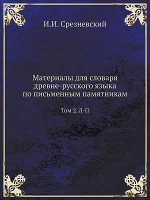 Материалы для словаря древне-русского яз&#1099: Том 2. Л-П (Paperback)