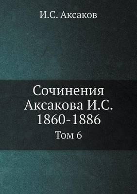 Сочинения Аксакова И.С. 1860-1886: Том 6 (Paperback)
