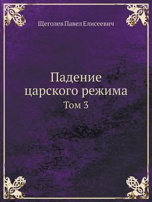 Падение царского режима: Том 3 (Paperback)