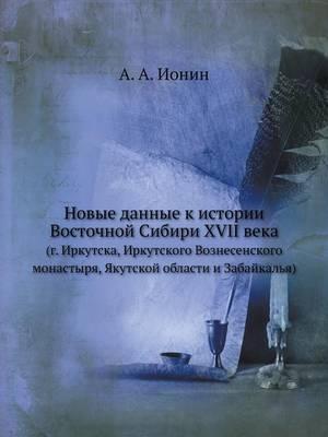 Новые данные к истории Восточной Сибири XVII в: (г. Иркутска, Иркутского Вознесенского мон&#10 (Paperback)