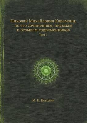 Николай Михайлович Карамзин, по его сочин&#107: Том 1 (Paperback)