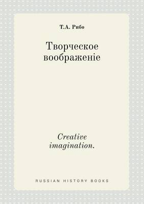 Creative Imagination (Paperback)