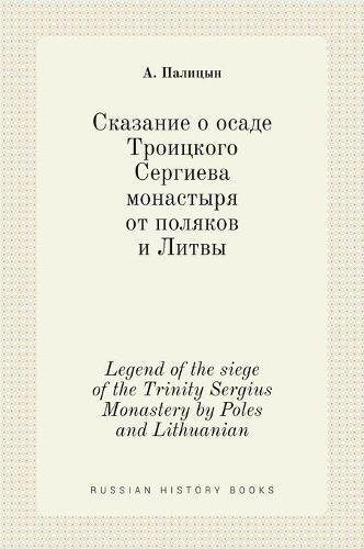 Сказание о осаде Троицкого Сергиева мона&#1089 - Russian History Books (Hardback)
