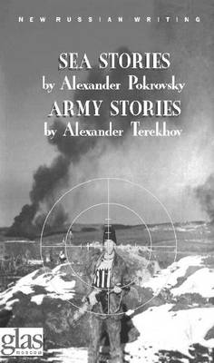 Sea Stories: AND Army Stories (Paperback)
