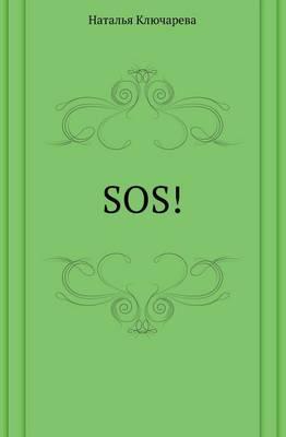 Sos! (Paperback)