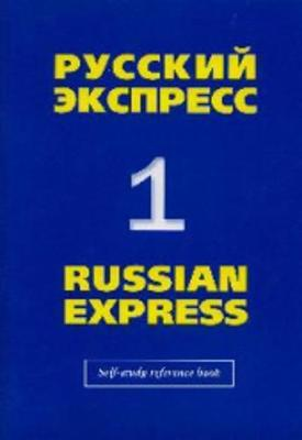 Russian Express: Self-Study Reference Book (Paperback)