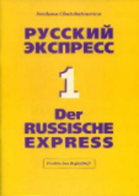 Russian Express: Praktisches Begleitheft 1 (Paperback)