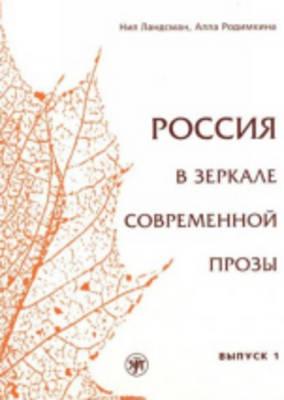 Advanced Reader (Paperback)