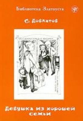 Zlatoust Library: Devushka Iz Khoroshei SEM'I (Paperback)