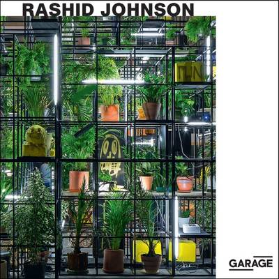 Rashid Johnson. Within Our Gates - New Work (Paperback)
