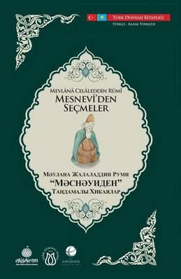 """МӘСНӘУИД&#1 ТАҢДАМАЛ&#10 ХИКАЯЛАР: Mesneviden Secmeler - Turk Dunyasi Vakfi Yayinlari 3 (Paperback)"