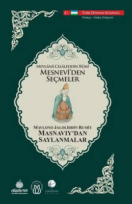 Masnaviy'dan Saylanmalar: Mesnevi'den Secmeler - Turk Dunyasi Vakfi Yayinlari 3 (Paperback)