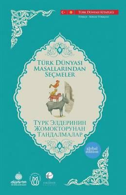 ТҮРК ЭЛДЕРИНИ&#10 ЖОМОКТОР&#10 ТАНДАЛМА&#10: Turk Dunyasi Masallarindan Secmeler - Turk Dunyasi Vakfi Yayinlari 8 (Paperback)