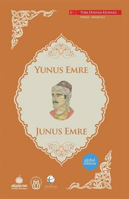 Junus Emre: Yunus Emre (Paperback)