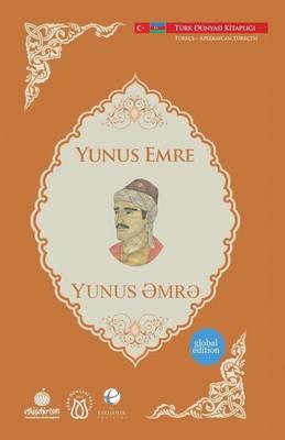 Yunus ƏmrƏ: Yunus Emre - Turk Dunyasi Vakfi Yayinlari 4 (Paperback)