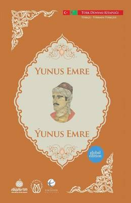 Yunus Emre - Turk Dunyasi Vakfi Yayinlari 4 (Paperback)