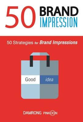 50 Brand Impression (Paperback)