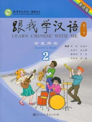 Learn Chinese with Me vol.2 - Student's Book (Paperback)