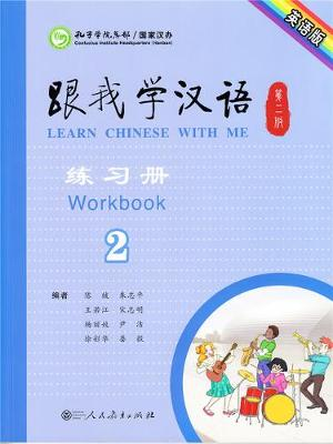 Learn Chinese with Me vol.2 - Workbook (Paperback)