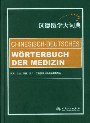The Chinese-German Medical Dictionary - Medical Dictionary (Hardback)