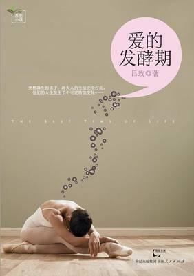 AI de Fa Jiao Qi (Paperback)