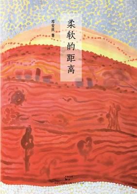 Rou Ruan de Ju Li (Paperback)